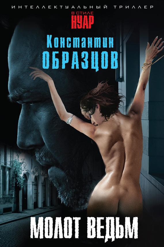 Порно ретро фильм со сбежавшим узником множеством женщин на острове — photo 5