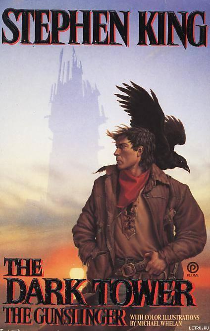 King Stephen - The Gunslinger