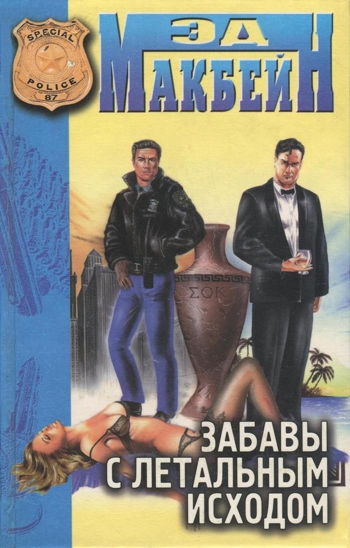 katolichkami-porno-film-zakuri-moyu-sigaru-video-seks
