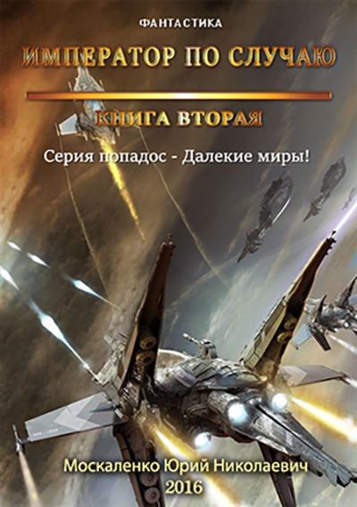 Борисоглебское высшее военное авиационное ордена ленина