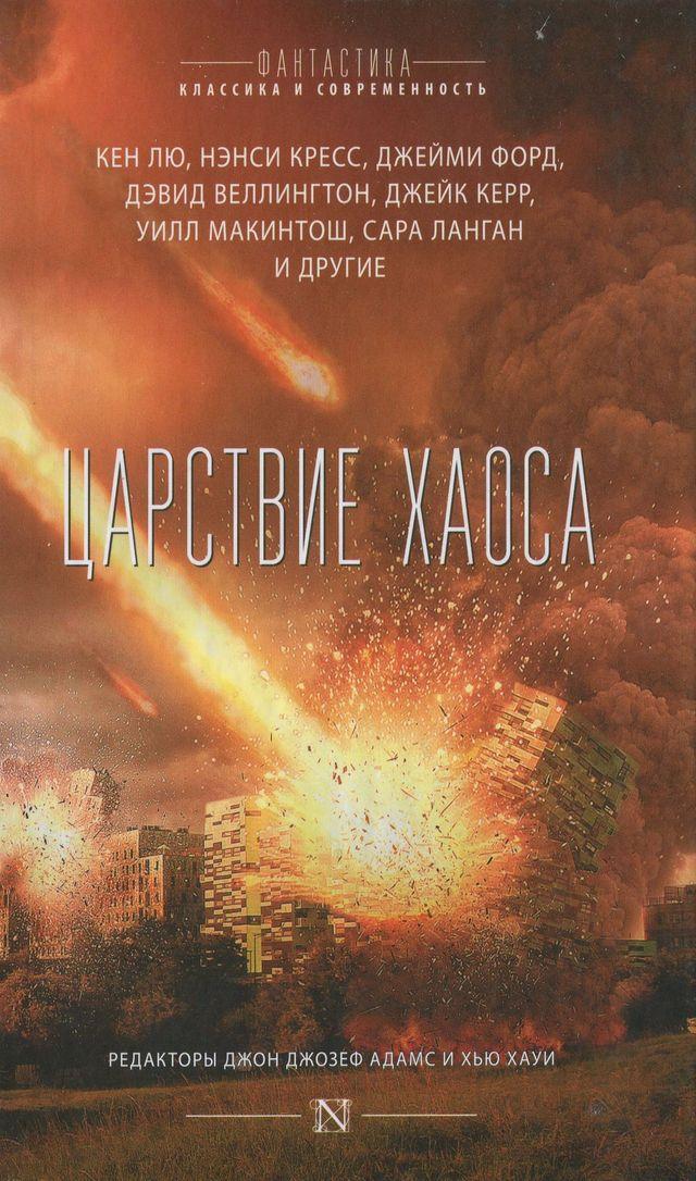 shapochka-film-blondinka-zasunula-v-kisku-izmeritel-davleniya-leps-odin-odin