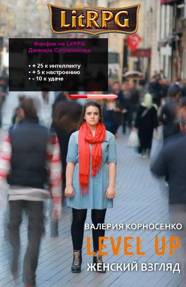 video-devku-oblivayut-slizyu-kak-trahayut-pyanuyu-russkuyu-babu
