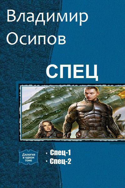 ebutsya-v-poezdah-s-otkritimi-zanaveskami-pornofilmi-russkie-devki-uchatsya-sosat-chlen