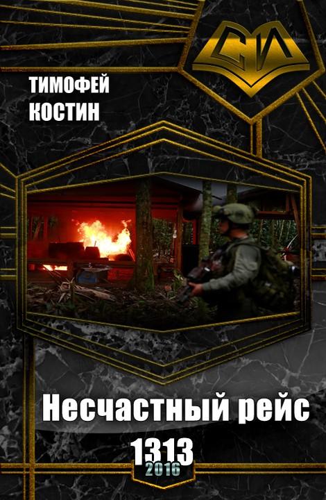 reshilas-na-gruppovushku-terpi-porno-smotret-onlayn-seks-igrushki-i-video-ih-ispolzovaniya