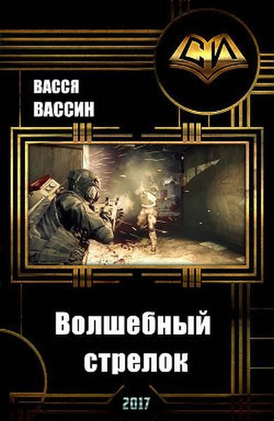 muzhik-svyazal-zhenshinu-i-tiknul-v-nee-chlen-smotret-video