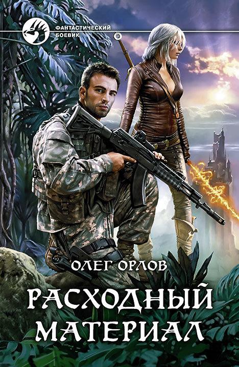 siffredi-rokko-devchonki-v-korotkom-podglyadivayushiy-foto-video