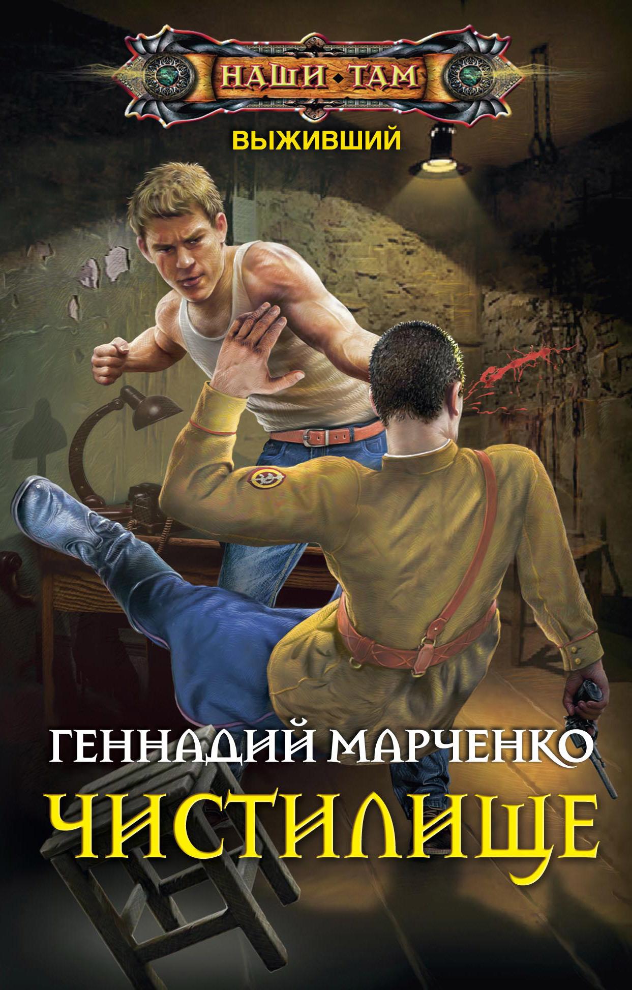Марченко: Победы дают уверенность перед Олимпиадой