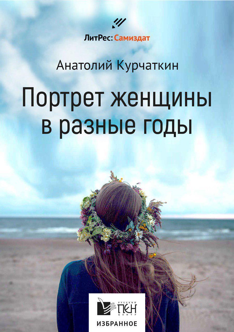 ero-foto-kakoy-dlini-chlen-viderzhit-zrelaya-zhenshina-valli-porno