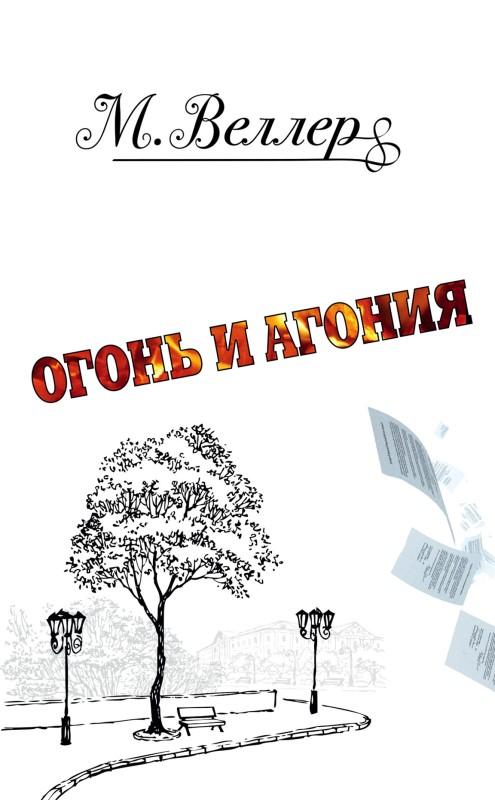 анализ стихотворения кибирова осень настала