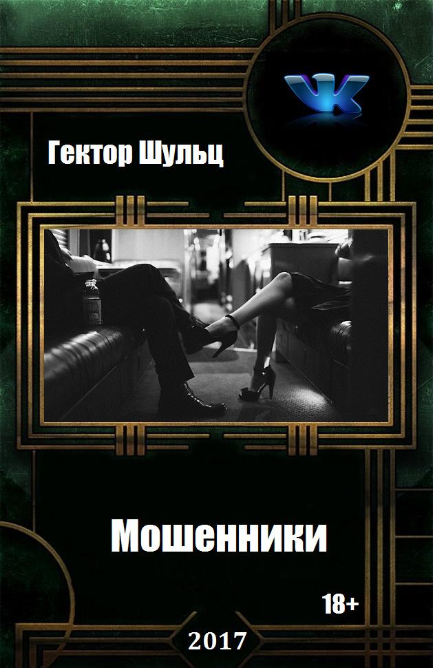 porno-oral-falloimitator-sonya-yubke-prodal