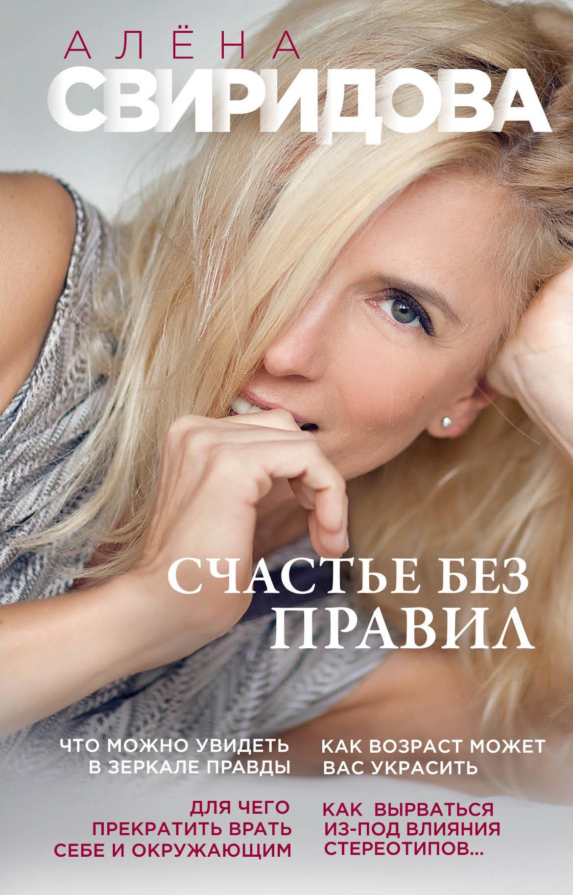 bryunetka-porno-aktrisa-podstrizhennaya-pod-poluboks