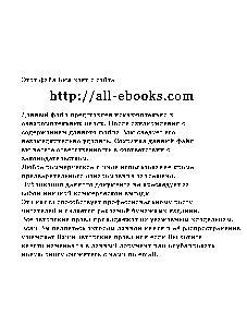 online фьючерсы и опционы 2007 август сентябрь