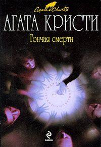 Читать мангу на русском сладкая кровь