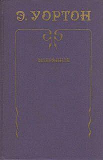 Palliative Gastroenterology, An Issue of Gastroenterology Clinics Vol 35 Issue 1
