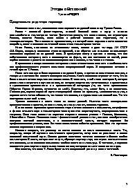 book Optimierung von Nested Queries unter Verwendung der NF2 Algebra