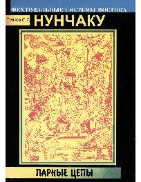 Скандинавские сказки читать что всего дороже
