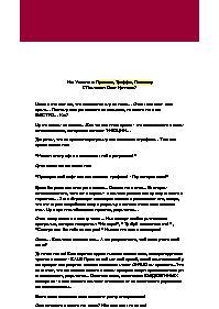 Книгу Орлов А С Исторический Словарь