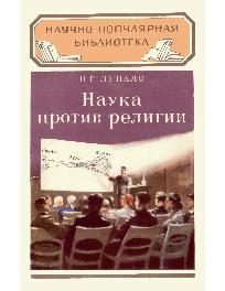 download Мировая экономика: Рабочая программа дисциплины 2002