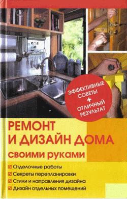 Выбираем кондиционер в квартиру: самые важные критерииЖенские радости