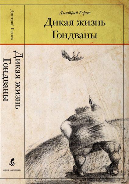 zhopa-lopaetsya-na-huyu-podglyadivaniya-v-tualete-seks