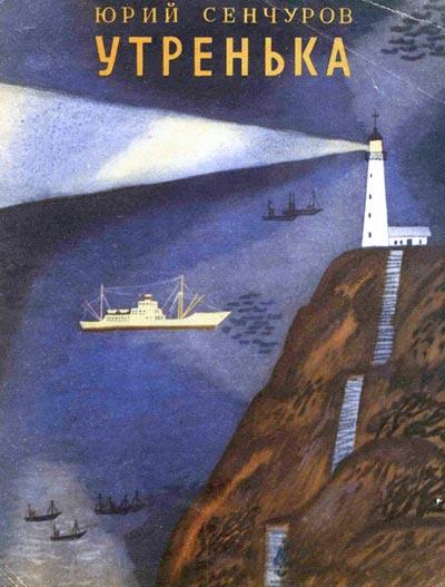 book Водителю об