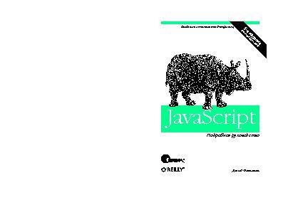 Javascript подробное руководство дэвида флэнагана - фото 4