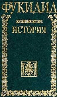 book русская свадьба