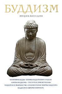 Половой член будды