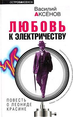 free Anthology