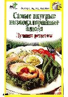 Салат из говядины пошаговый рецепт