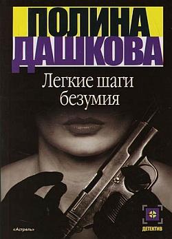 книга фундук косенко