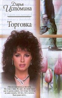 seksa-vdeo-zrelie-artistki-kino-estradi-i-televideniya-rossiyskie-i-sovetskie-gusenichnie-obkonchalas-salone