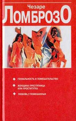 Найти работу проституткой несовершенно летней