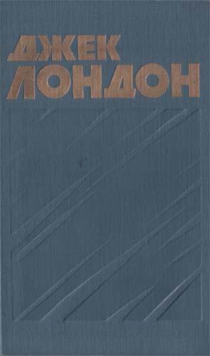 кулибин 1940
