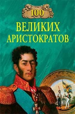 book История культуры России ХХ