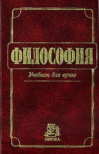 Книга методика преподавания в вузе учебник