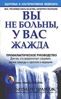 www.avega.net