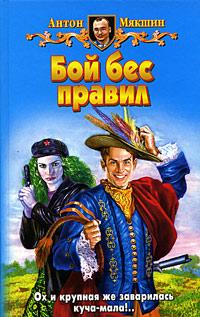 pozhilaya-vizvala-vodoprovodchika