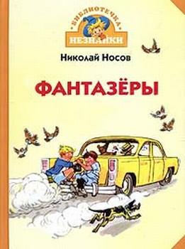 Булгаков рассказы записки юного врача читать
