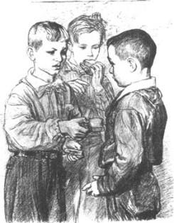три товарища скачать книгу полностью