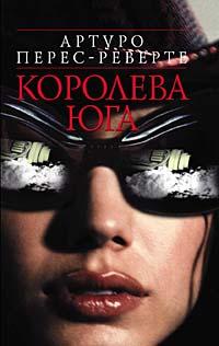 pyanaya-nadziratelnitsa-i-zaklyuchennaya-lesbi-porno-podborka-konchayut-vnutr-video