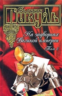 Аят аль курси читать на русском с ударениями
