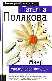 ebook nova sf masterworks