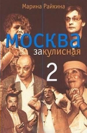 sosku-dve-russkie-soski-pozvali-parnya-k-sebe-sluzhanki-porno-filmi