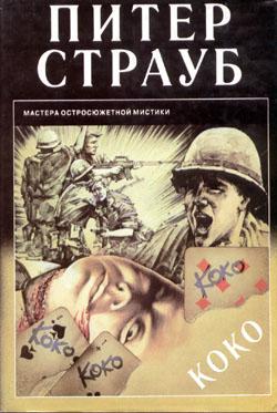 download The Essential Nostradamus 2006