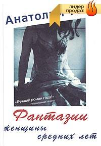 Со зрелой русской женщиной скачать на телефон фото 18-937
