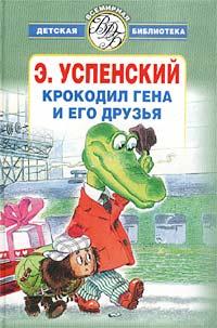 Веселые рассказы о животных читать