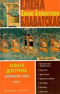 pdf TV приемники на шасси VESTEL 11AKxx. 2008