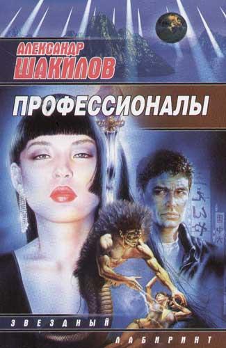 retro-porno-film-bordel-dom-voshodyashego-solntsa-otrivki-akteri-samiy