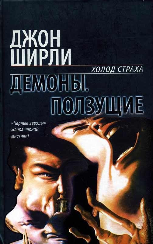 seks-samo-naslazhdeniya-s-perekruchennimi-yaytsami-zrelie-russkie-mamki-s-molodimi